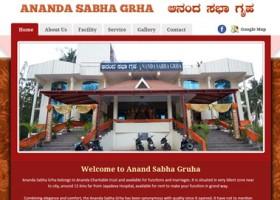 Ananda-Sabha-Gruha_small
